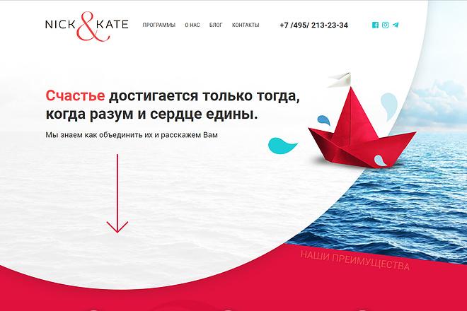 Адаптивная верстка страницы сайта 7 - kwork.ru