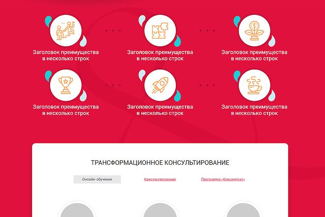Адаптивная верстка страницы сайта 6 - kwork.ru