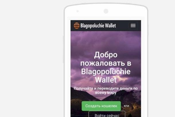 Android приложение для сайта 57 - kwork.ru