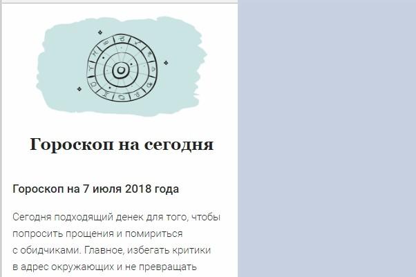 Android приложение для сайта 45 - kwork.ru