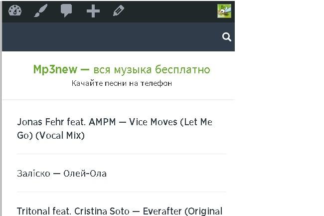 Android приложение для сайта 44 - kwork.ru