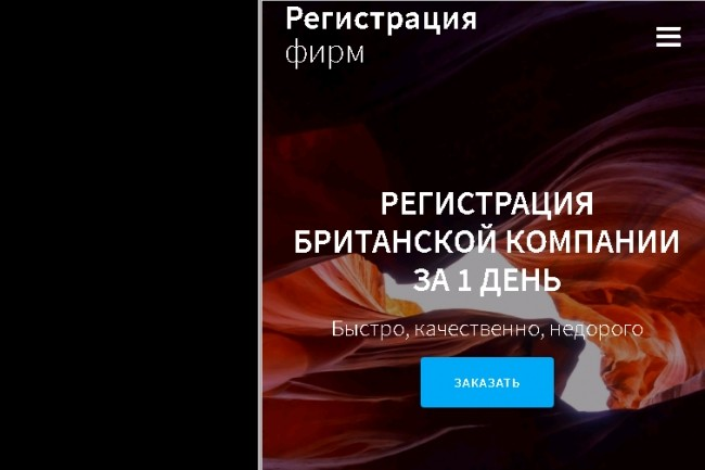 Android приложение для сайта 42 - kwork.ru