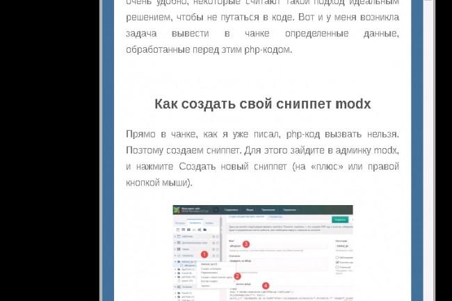 Android приложение для сайта 41 - kwork.ru