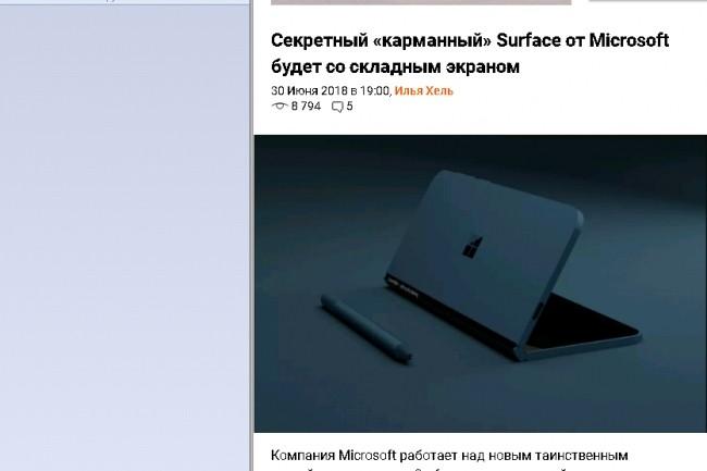 Android приложение для сайта 40 - kwork.ru