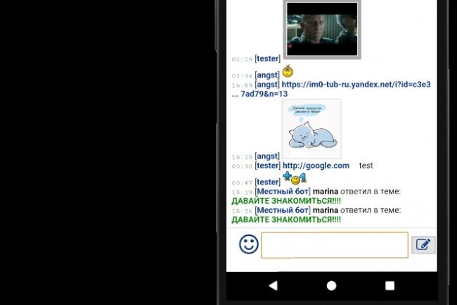 Android приложение для сайта 54 - kwork.ru