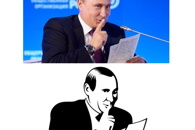 Отрисовка логотипа в векторе. Молниеносно 9 - kwork.ru