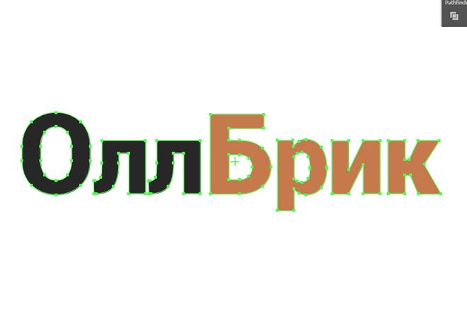 Отрисовка логотипа в векторе. Молниеносно 6 - kwork.ru