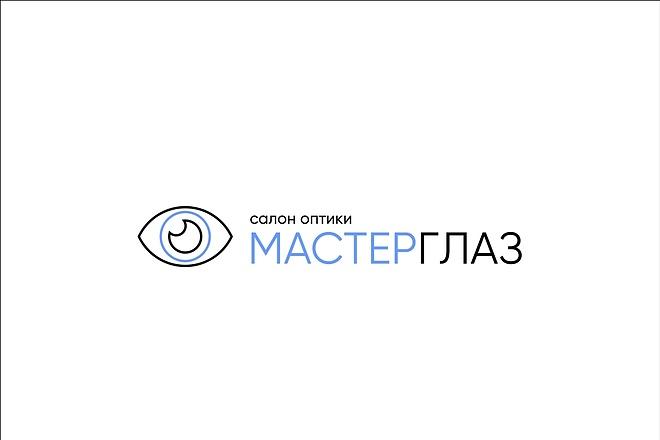 Логотип 120 - kwork.ru