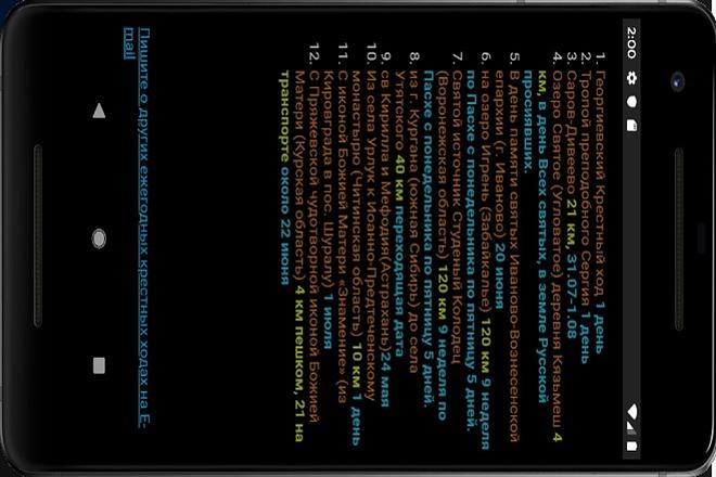 Собрать APK в Android Studio 5 - kwork.ru