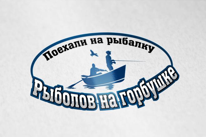 Нарисую логотип в векторе по вашему эскизу 68 - kwork.ru