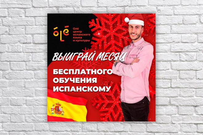 Дизайн баннера 5 - kwork.ru