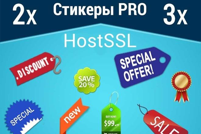Создание интернет-магазина на CMS OpenCart, OcStore под ключ 12 - kwork.ru