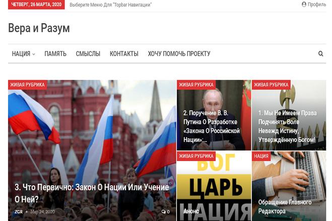 Установка CMS Wordpress на хостинг с полной настройкой 6 - kwork.ru