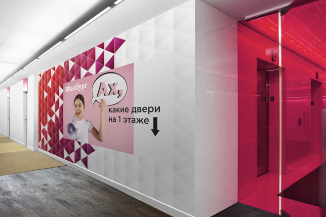 Дизайн для наружной рекламы 71 - kwork.ru