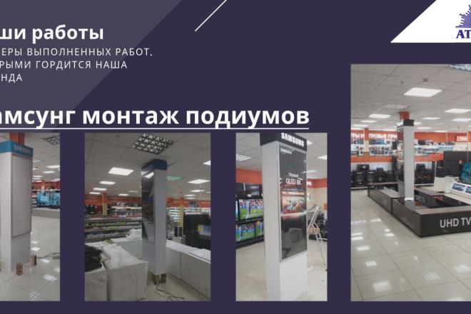 Стильный дизайн презентации 380 - kwork.ru