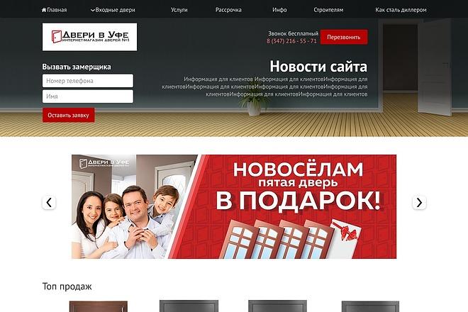 Разработка дизайна лендинга 11 - kwork.ru