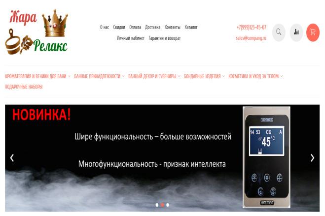 Сайт под ключ. Landing Page 3 - kwork.ru