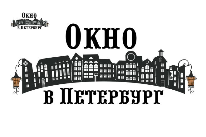Переведу в вектор логотип по Вашему рисунку, качественно и быстро 5 - kwork.ru