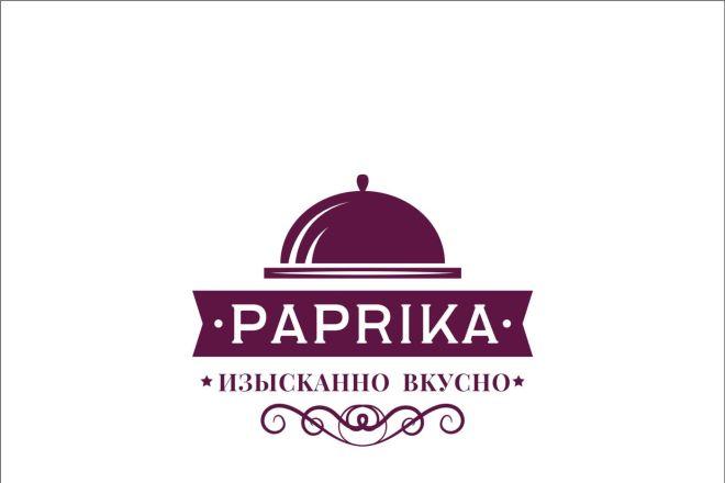 3 логотипа в Профессионально, Качественно 57 - kwork.ru