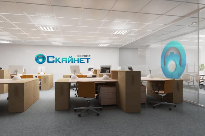 Разработаю современный логотип. Дизайн лого 7 - kwork.ru