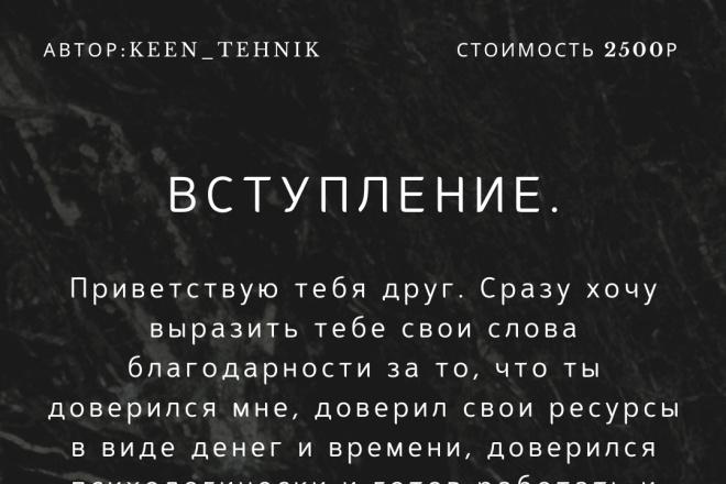Стильный дизайн презентации 241 - kwork.ru
