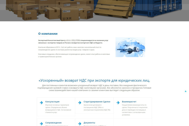 Создание сайта на WordPress 35 - kwork.ru
