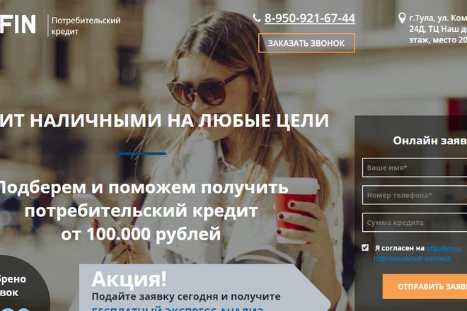 Качественная копия лендинга с установкой панели редактора 31 - kwork.ru