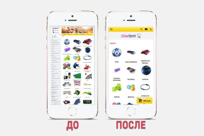 Адаптация сайта под все разрешения экранов и мобильные устройства 63 - kwork.ru