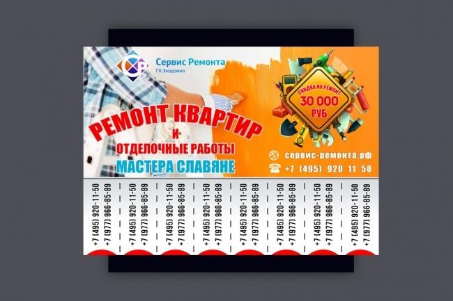 Сделаю дизайн визитки 81 - kwork.ru