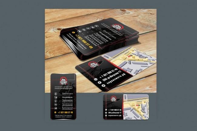 Сделаю дизайн визитки 77 - kwork.ru
