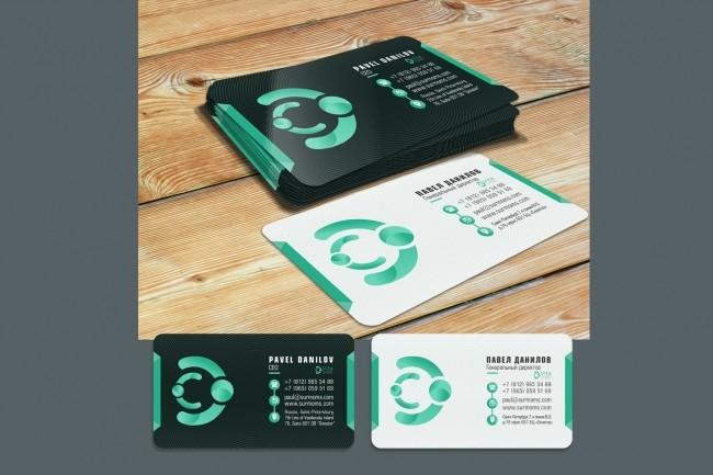 Сделаю дизайн визитки 76 - kwork.ru