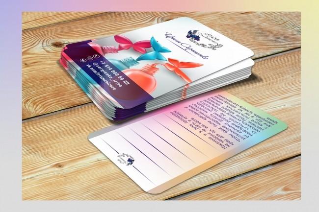 Сделаю дизайн визитки 68 - kwork.ru