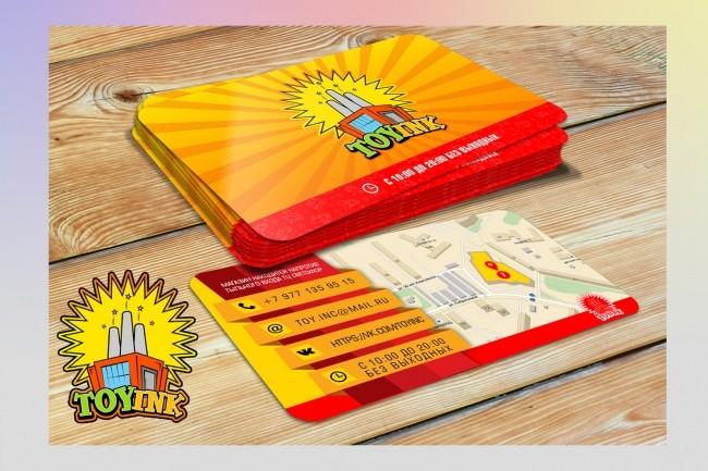 Сделаю дизайн визитки 69 - kwork.ru