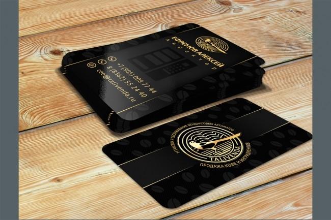 Сделаю дизайн визитки 62 - kwork.ru