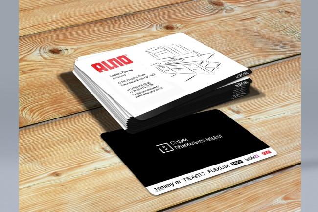 Сделаю дизайн визитки 100 - kwork.ru