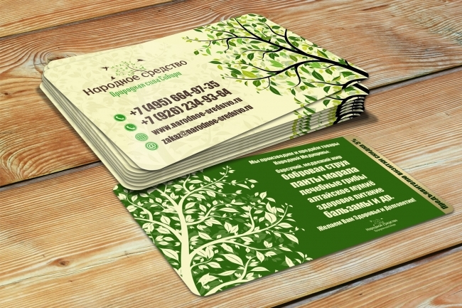 Сделаю дизайн визитки 94 - kwork.ru