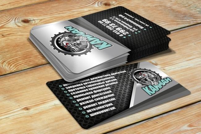 Сделаю дизайн визитки 93 - kwork.ru