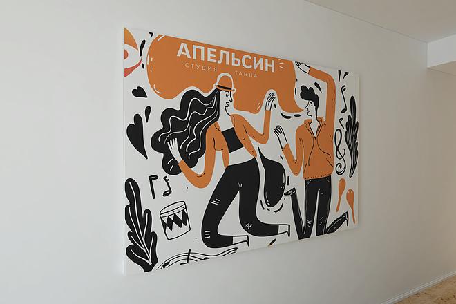 Дизайн для наружной рекламы 116 - kwork.ru