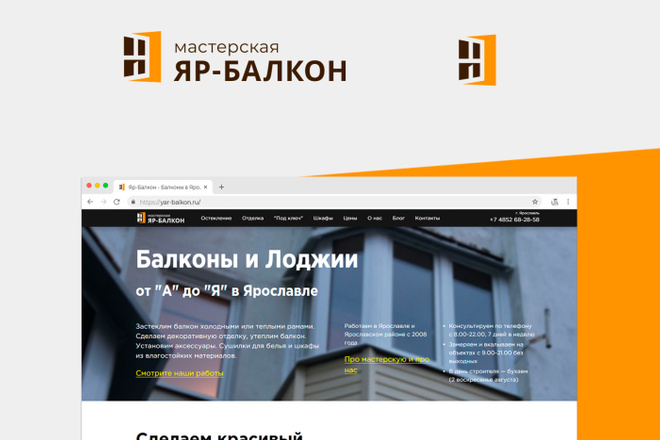 Разработка логотипа для сайта и бизнеса. Минимализм 60 - kwork.ru