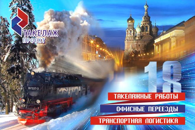 Макет календаря фирменного, семейного 3 - kwork.ru