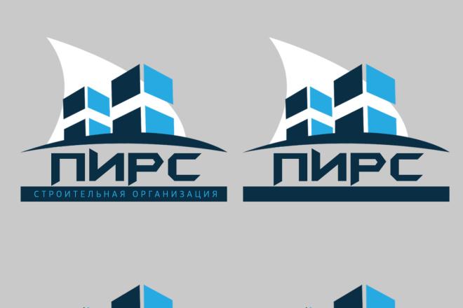 3 варианта логотипа + доработки по выбранному 13 - kwork.ru