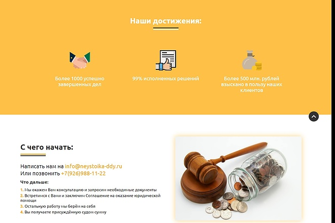 Сайт под ключ. Landing Page. Backend 150 - kwork.ru