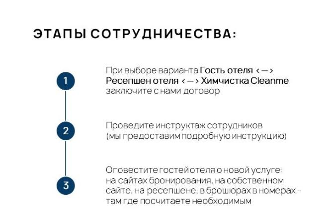 Красиво, стильно и оригинально оформлю презентацию 47 - kwork.ru