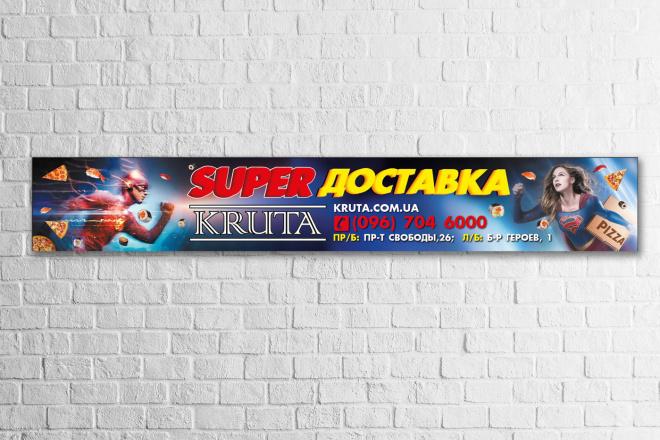 Яркий баннер 13 - kwork.ru