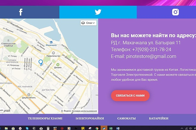 Создаю Лендинг на Тильде под ключ 58 - kwork.ru