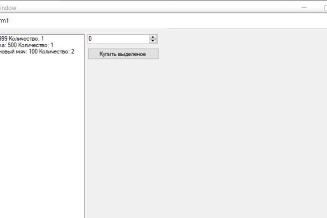 Напишу программу на C#. WinForms, WPF, ASP NET 23 - kwork.ru