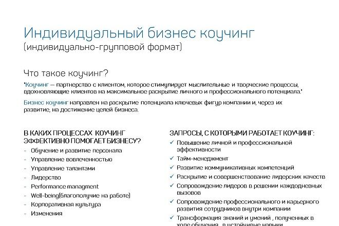 Красиво, стильно и оригинально оформлю презентацию 105 - kwork.ru