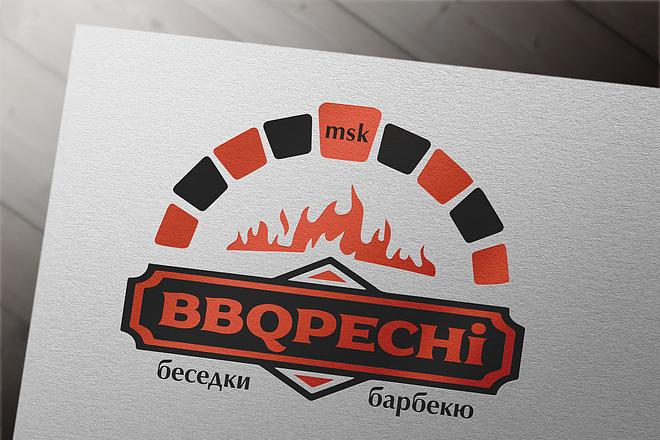 Эффектный логотип 72 - kwork.ru