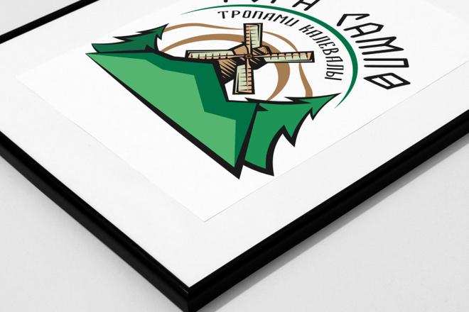 Уникальный логотип в нескольких вариантах + исходники в подарок 105 - kwork.ru