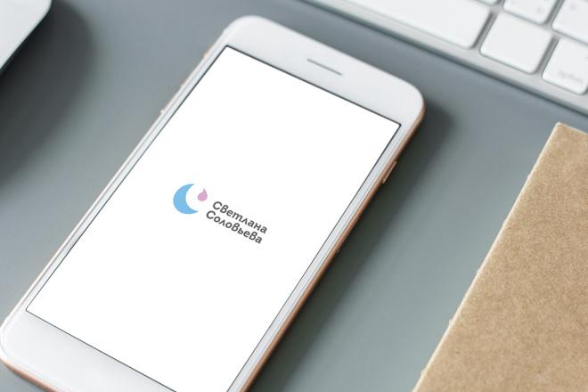Создаю новый логотип 6 - kwork.ru